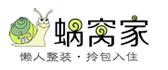 蜗窝家装饰公司是广州装修公司,多年来以免费装修报价和装修口碑为业主带来整装一体服务体验