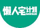 蜗窝家装修是广州家居装修排名前十