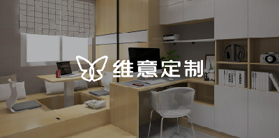 深圳房子装修公司提供装修房子的步骤流程7