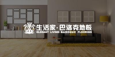 深圳房子装修公司提供装修房子的步骤流程8