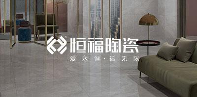 深圳新房装修
